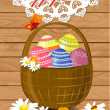 Greeting card for Easter — Stock Vector