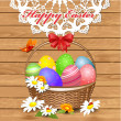 Greeting card for Easter — Stock Vector #21741115