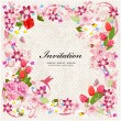 Beautiful floral design invitation card — Stock Vector