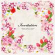 Beautiful floral design invitation card — Stock Vector