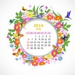 Calendar for 2014, july — Stock Vector