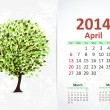 Calendar for 2014, april — Stock Vector