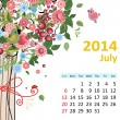 Calendar for 2014, July — Stock Vector #29965145