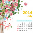 Stock Vector: Calendar for 2014, July
