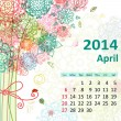 Calendar for 2014, april — Stock Vector #29965147