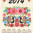 Calendar for 2014 in the folk style khokhloma — Stock Vector