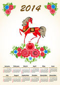 Calendar for 2014 horses — Stock Vector
