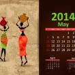 Vettoriale Stock : Ethnic Calendar 2014 may