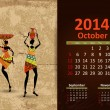 Stock Vector: Ethnic Calendar 2014 october