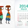 Ethnic Calendar 2014 march — Vettoriali Stock