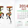 Ethnic Calendar 2014 april — Stock Vector #33164755