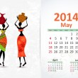 Ethnic Calendar 2014 may — Stock Vector