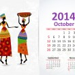 Ethnic Calendar 2014 october — Stock Vector