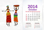 Ethnic Calendar 2014 october — Vettoriale Stock