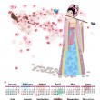 Calendar for 2014 with girl — Stock Vector