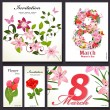 Set of floral cards for your design — Image vectorielle