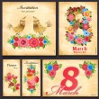 Set of floral cards for your design — Vettoriali Stock