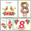 Set of floral cards for your design — Stock Vector #35578833