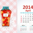 Calendar for 2014, april — Stock Vector #36627897