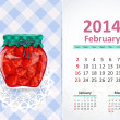 Stock Vector: Calendar for 2014, february