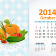 Calendar for 2014, october — Stock Vector