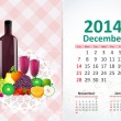 Calendar for 2014, december — Stock Vector