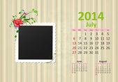 Calendar for 2014, july — Stock Vector