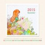 November 2015 Calendar — Stock Photo #51441943