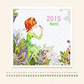 April 2015 Calendar — Foto de Stock
