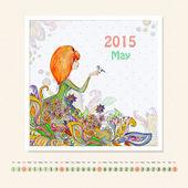 May 2015 Calendar — Stock Photo