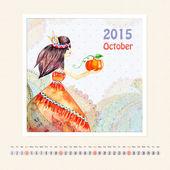October 2015 Calendar — Stock Photo