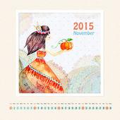November 2015 Calendar — Stock Photo