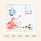 December 2015 Calendar — Stock Photo
