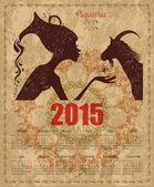 Goat and Zodiac sign aquarius — Stock Vector
