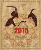 Goat and Zodiac sign capricorn. — Stock Vector