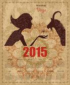 Goat and Zodiac sign virgo. — Stock Vector