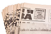 Old russian newspapers — Stock Photo