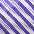 Striped pattern on a fabric — Stock Photo