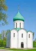 Spaso-preobrazhenskiy catedral em pereslavl-zalessky — Fotografia Stock