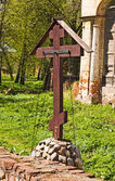Old wooden cross — 图库照片