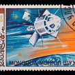 A stamp printed in the Mongolia, shows satellite Kosmos-USSR, circa 1985 — Stock Photo