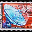 A stamp printed in the Mongolia, shows satellite Souz-USSR, circa 1985 — Stock Photo