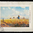 "USSR - CIRCA 1971: A stamp printed in the USSR, Picture which is in the State Russian Museum in St Petersburg. G.G. Myasoedov.""Haymakers"", circa 1971 — Stock Photo"