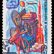 USSR - CIRCA 1981: A stamp printed in the USSR, image is devoted the twenty-fifth anniversary of the Soviet researches in Antarctic, circa 1981 — Lizenzfreies Foto