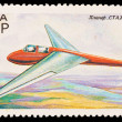"USSR - CIRCA 1982: A stamp printed in the USSR, image shows airframe ""Stahanovec"", circa 1982 — Stock Photo"