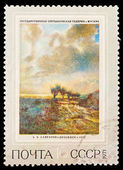 """USSR - CIRCA 1971: A stamp printed in the USSR, Picture which is in the State Tretyakov Gallery in Moscow. A.K. Savrasov.""""Country road"""", circa 1971 — Stock Photo"""