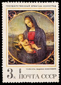 "USSR - CIRCA 1970: A stamp printed in the USSR, Picture which is in the State Hermitage in Saint Petersburg. Leonardo da Vinci.""Madonna Konestabile"", circa 1970 — Stock Photo"