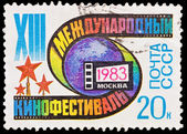 USSR - CIRCA 1983: A stamp printed in the USSR, image is devoted International Film Festival 1983, circa 1983 — 图库照片