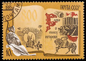 USSR - CIRCA 1985: A stamp printed in the USSR, image is devoted eight-hundredth anniversary Tale about Igor's regiment, circa 1985 — Stock Photo