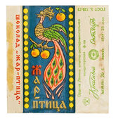 """USSR - CIRCA 1972: A packing printed in the USSR, candy wrapper from a sweet """"Firebird"""" factories """"Krasny Oktyabr"""", circa 1972 — Stock Photo"""
